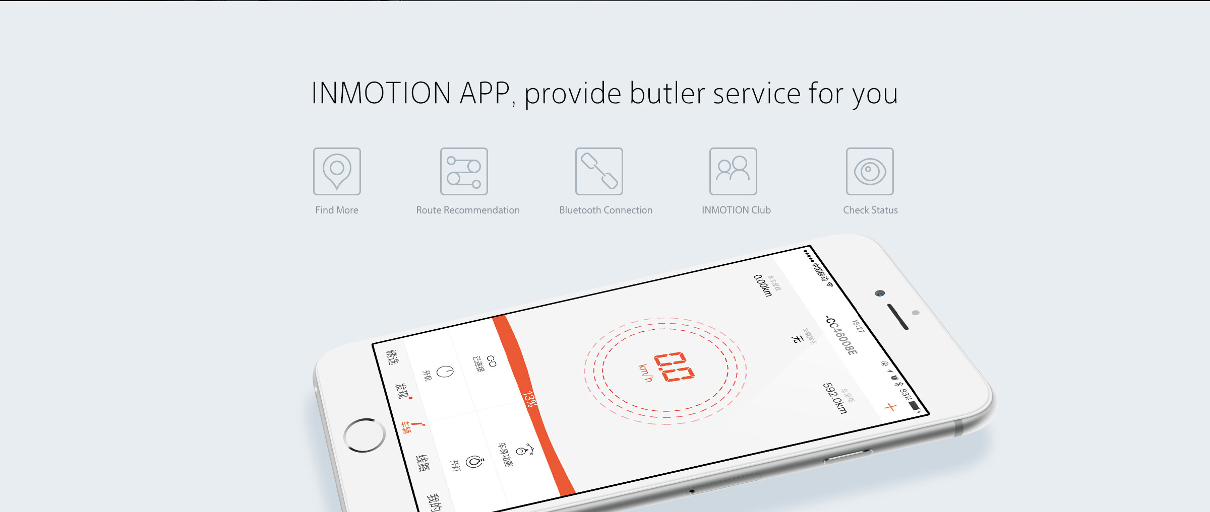 inmotion app,provide butler service for you